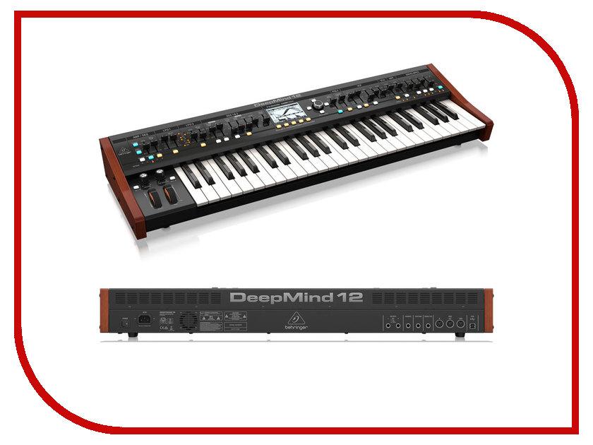 Синтезатор Behringer DeepMind 12 behringer dx626 dj