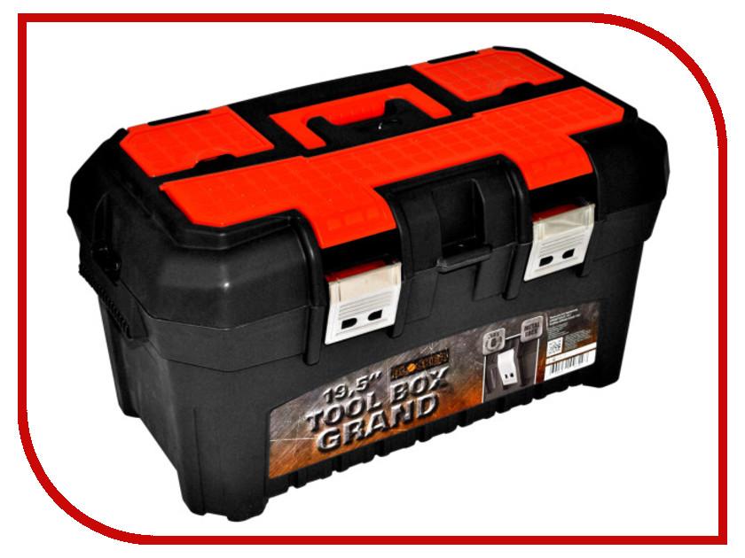 Ящик для инструментов Квалитет КРИ-49МЧРОР