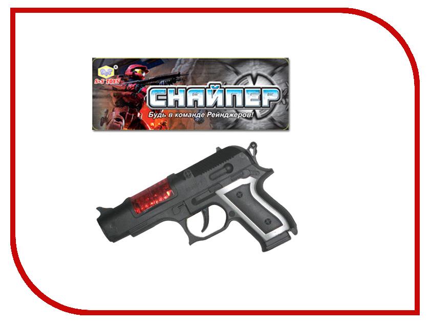 Игрушка S+S toys 100236956<br>