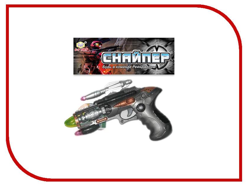 Игрушка S+S toys 100253215