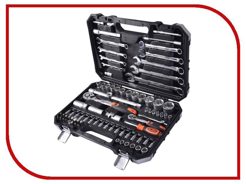 Набор инструмента Квалитет НИР-82 набор инструментов квалитет ндм 105