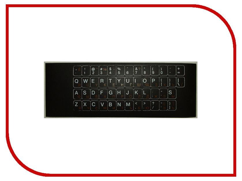 Аксессуар TopON ST-FK-5RLb наклейка на клавиатуру для ноутбука аксессуар topon st fk 5rlb наклейка на клавиатуру для ноутбука