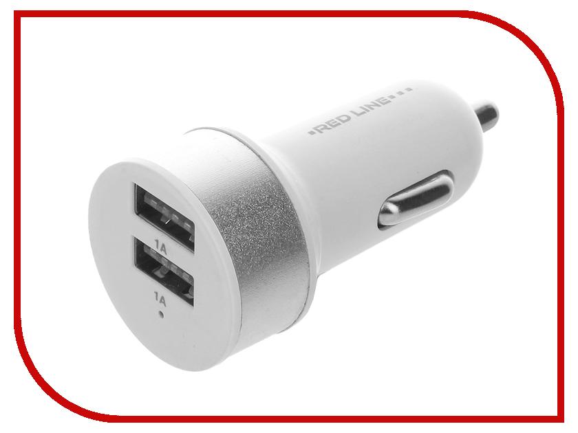 Зарядное устройство Red Line C19 2xUSB 1A Silver