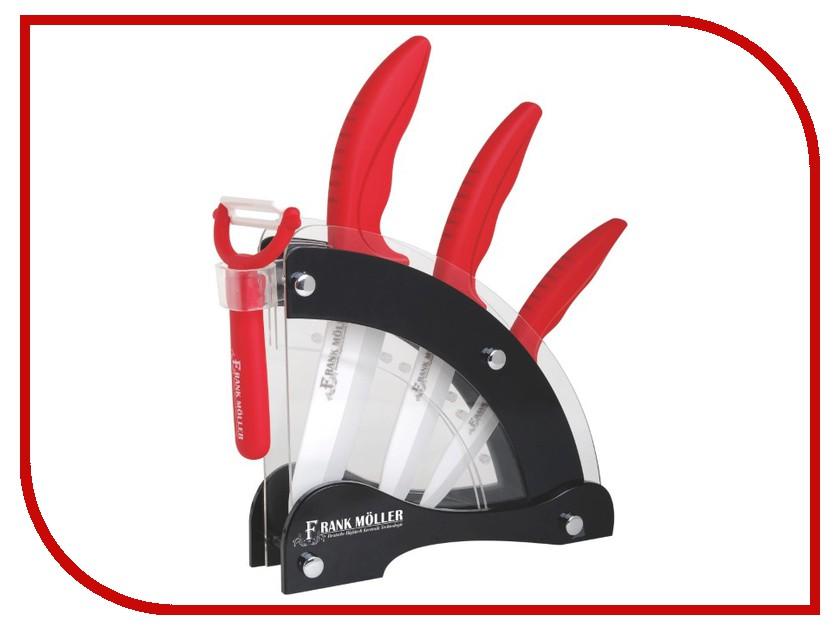 Набор ножей Frank Moller FM-352<br>