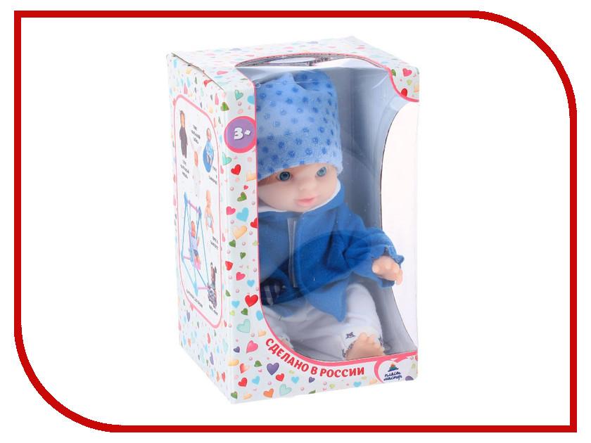 Кукла Пластмастер Пупс Марк 10210
