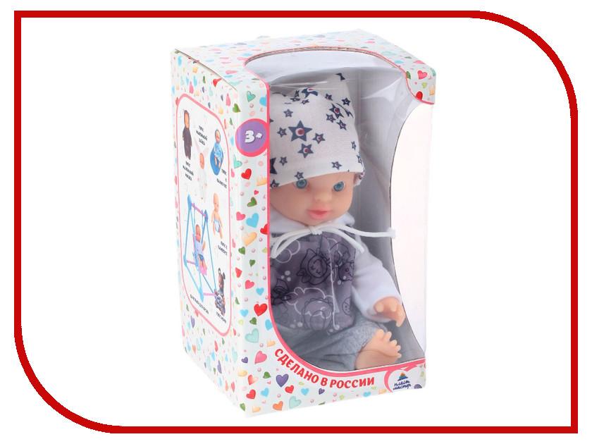 Кукла Пластмастер Пупс Богдан 10206