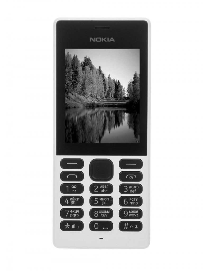 Сотовый телефон Nokia 150 (RM-1190) Dual Sim White сотовый телефон nokia 130 dual sim 2017 grey