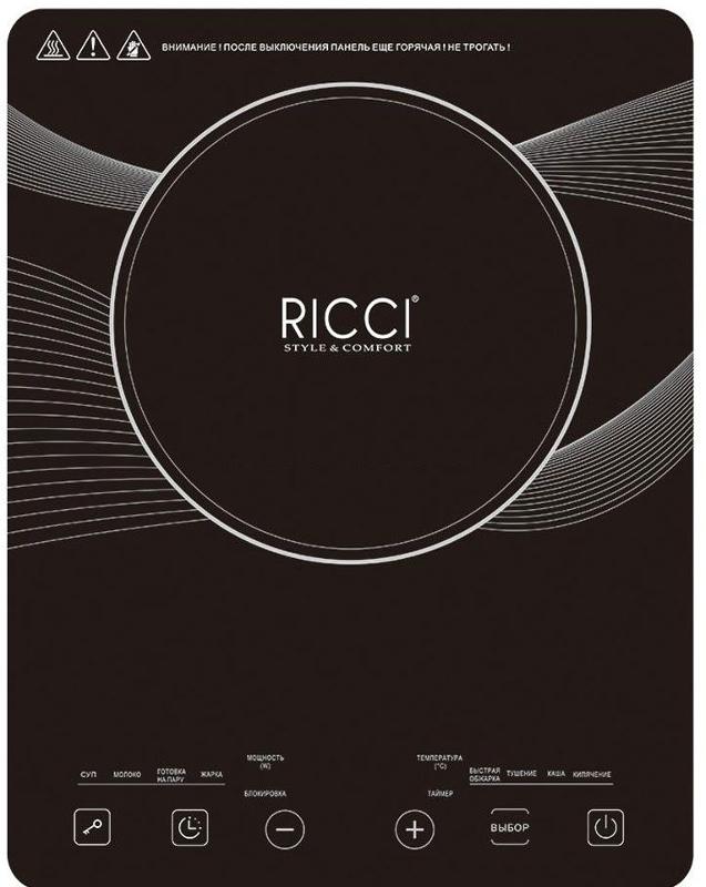 Плита Ricci JDL-C20G2 настольная плита ricci jdl h 20 d 19 p розовая