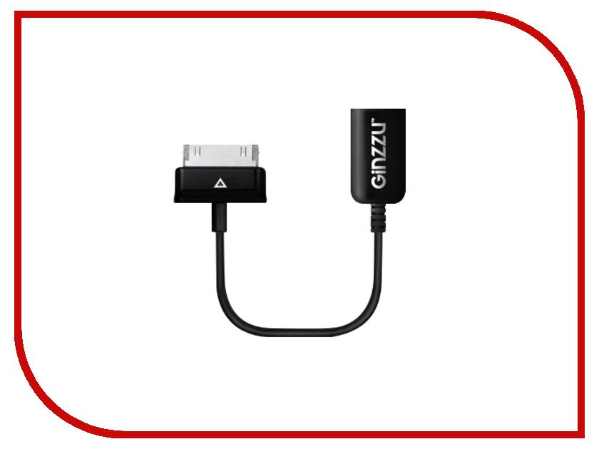 Аксессуар Кабель Ginzzu Galaxy Tab - USB OTG GC-582UB аксессуар ginzzu gc vp20b
