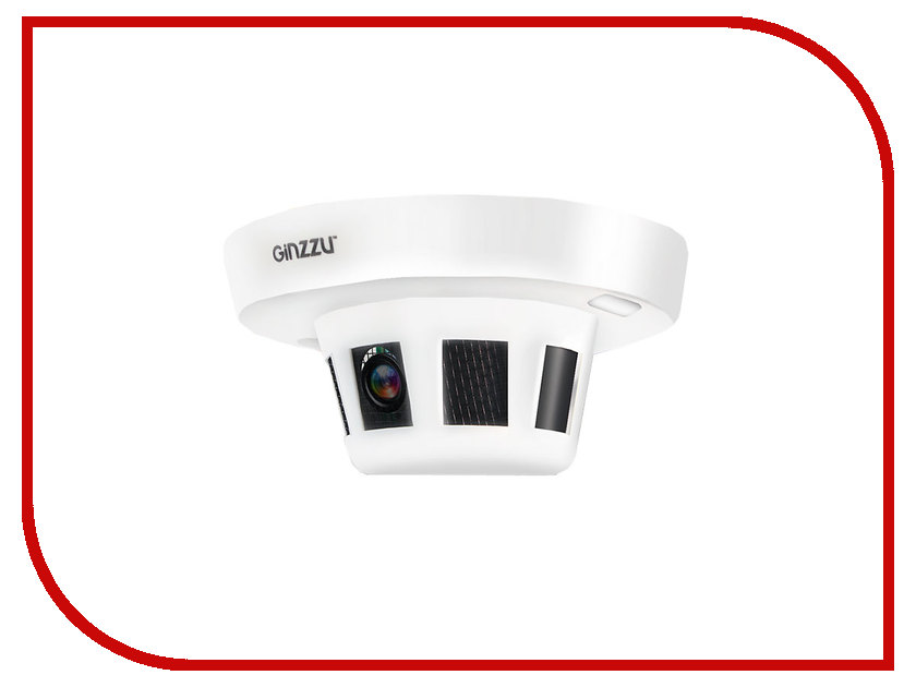 Аналоговая камера Ginzzu HS-C709MW