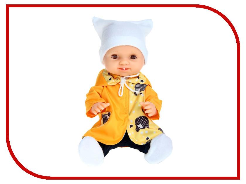 Кукла Пластмастер Пупс Салли 10191