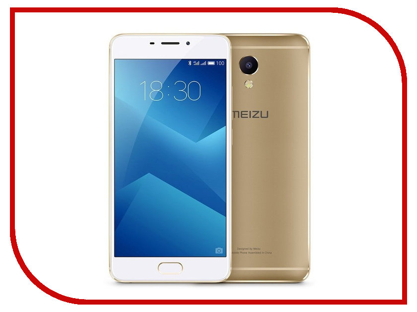 Сотовый телефон Meizu M5 Note 16Gb Gold мобильный телефон meizu m5 note 16 gb серебристый