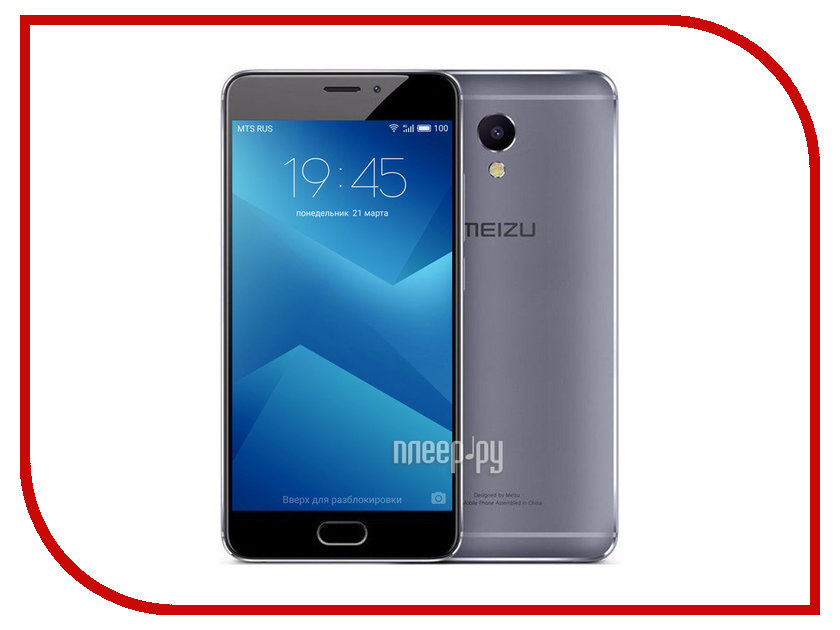 Сотовый телефон Meizu M5 Note 32Gb Grey мобильный телефон meizu m5 note 16 gb серебристый