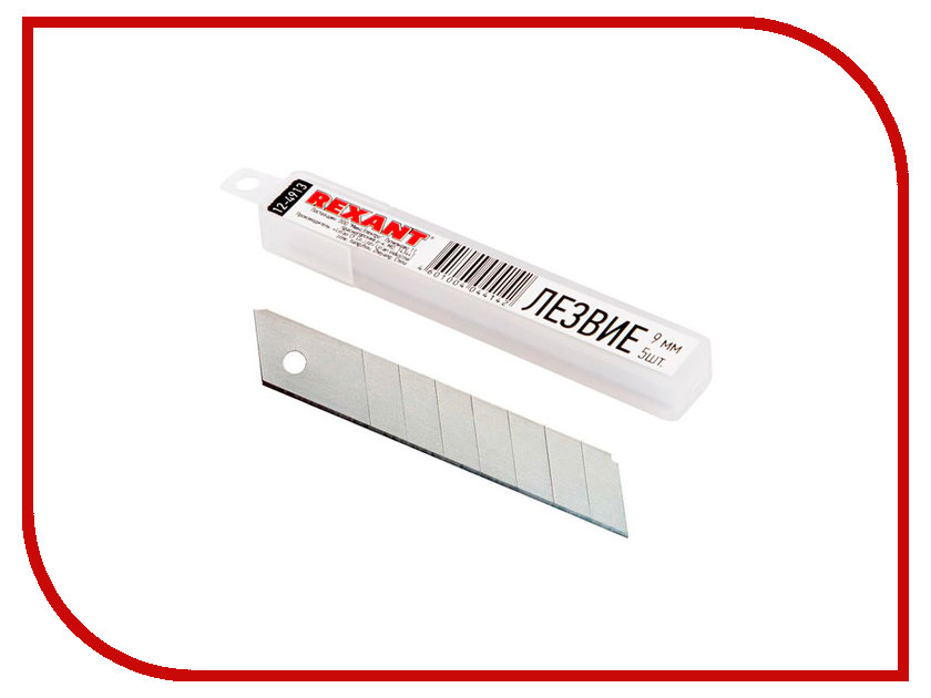 Набор лезвий Rexant 12-4913 нож rexant 12 4909