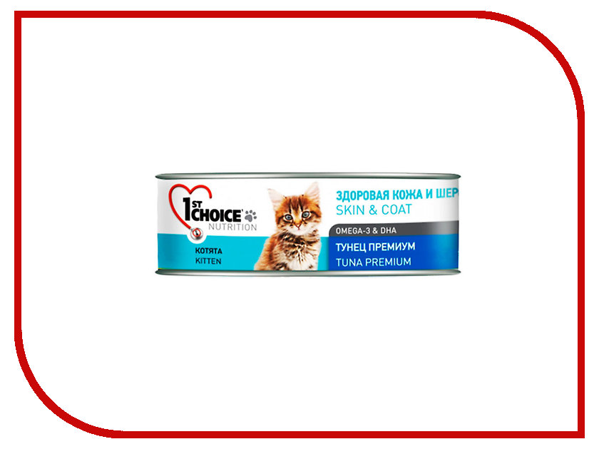 Корм 1st Choice Тунец Премиум 85g для котят 102.6.001<br>