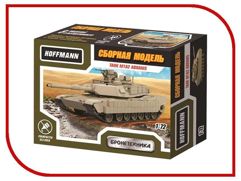 Игрушка Конструктор Hoffmann Танк M1A2