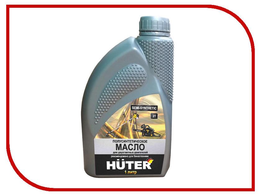 Масло Huter 1L для 2-х тактных двигателей пеногенератор насадка huter yl
