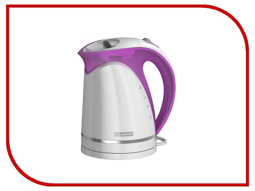 Чайник Ладомир 324 White-Lilac<br>