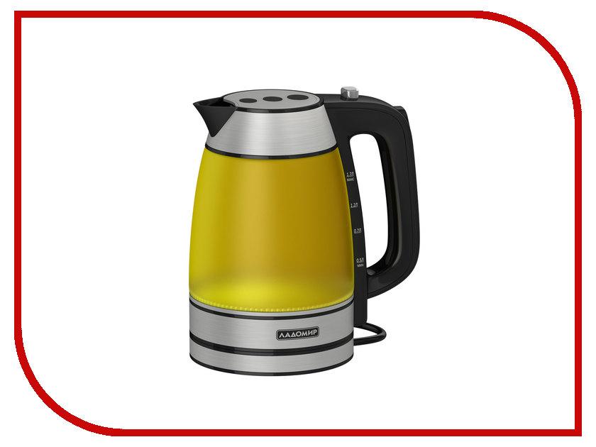 Чайник Ладомир 128 Yellow
