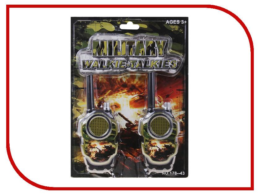 Игра СИМА-ЛЕНД Набор раций Военная операция 612368 набор раций военная операция 612368