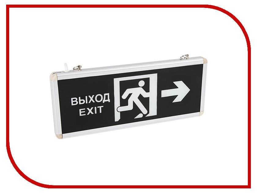 Светильник Rexant ВЫХОД EXIT В ДВЕРЬ ВПРАВО 74-0020<br>