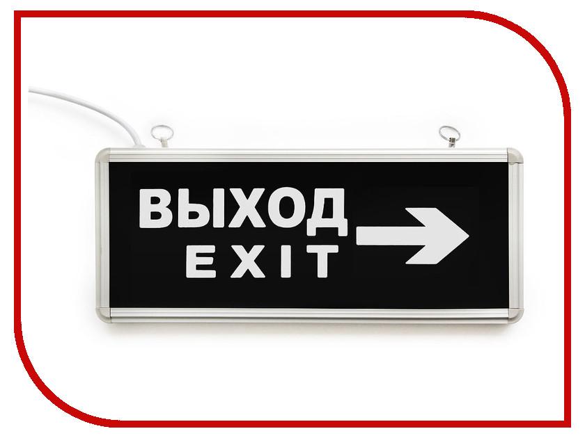 Светильник Rexant ВЫХОД EXIT ВПРАВО 74-0030