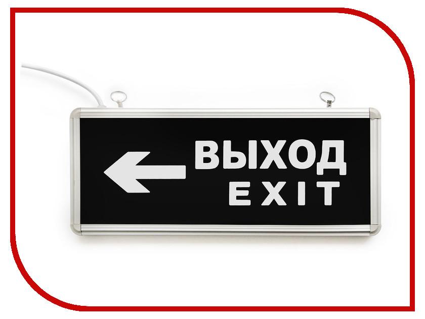 Светильник Rexant ВЫХОД EXIT ВЛЕВО 74-0040