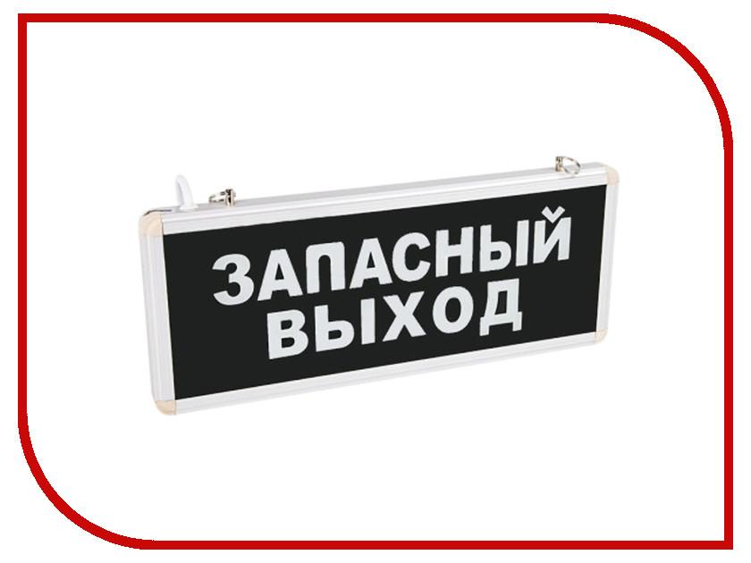 Светильник Rexant ЗАПАСНЫЙ ВЫХОД 74-0060
