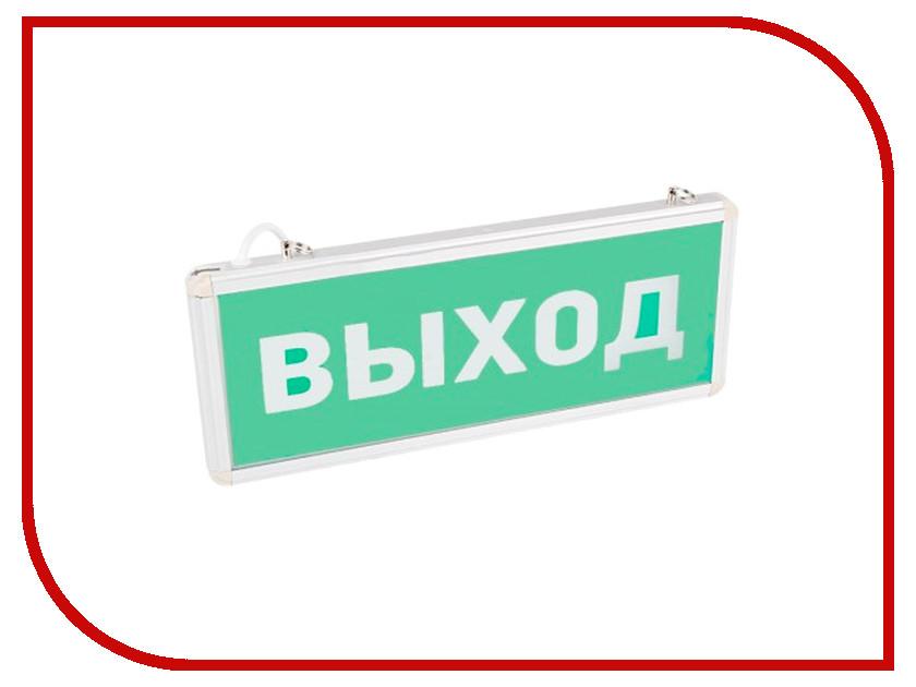 Rexant ВЫХОД 74-0100