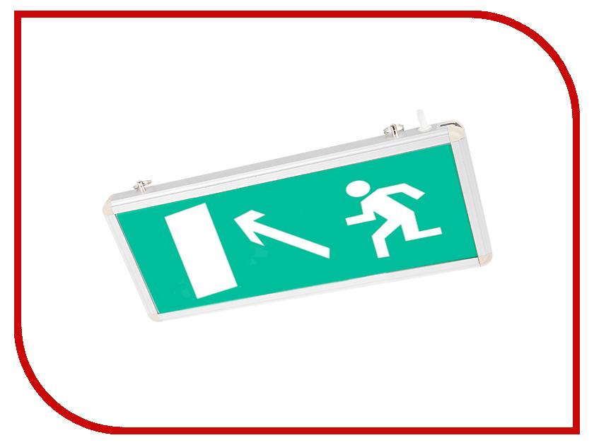 Светильник Rexant Направление к эвакуационному выходу налево вверх 74-0110