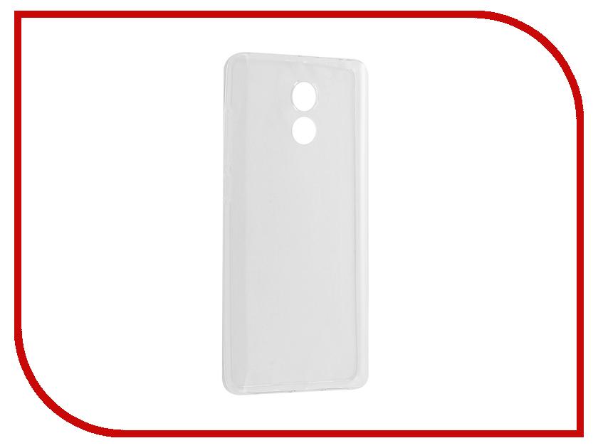 Аксессуар Чехол Xiaomi Redmi 4 BoraSCO Silicone borasco