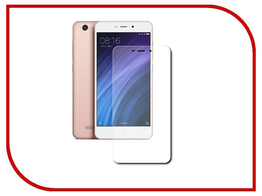 Аксессуар Защитное стекло Xiaomi Redmi 4A LuxCase 0.33mm 82135 аксессуар защитное стекло nokia 6 luxcase 0 33mm 82198