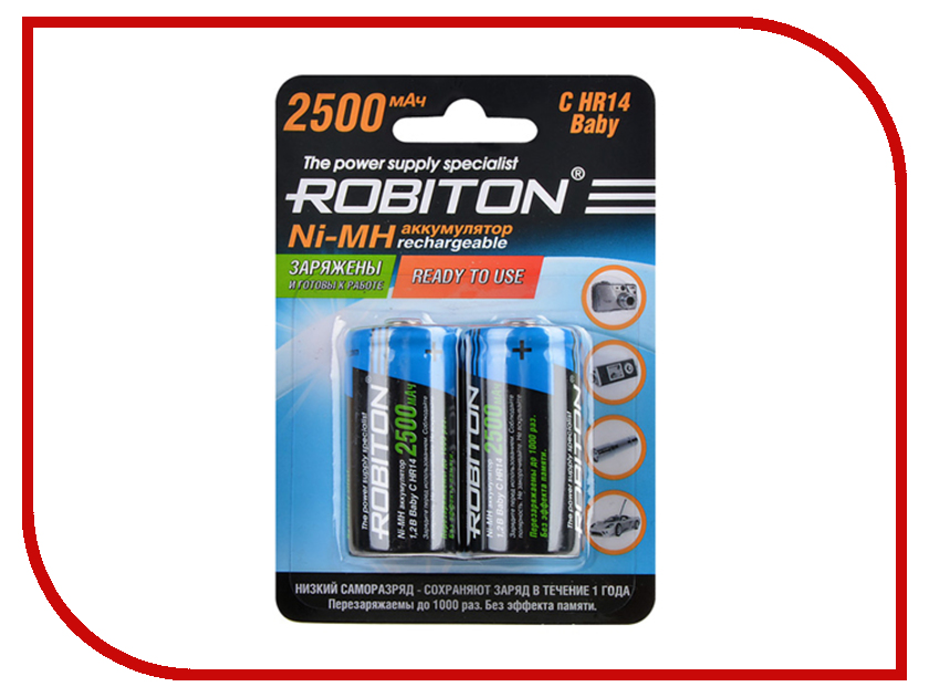 Аккумулятор C - Robiton C/HR14 2500 mAh RTU2500MHC BL2 14221 (2 штуки) аккумулятор aa robiton siberia 2000mhaa 2 14875 bl2 2 штуки