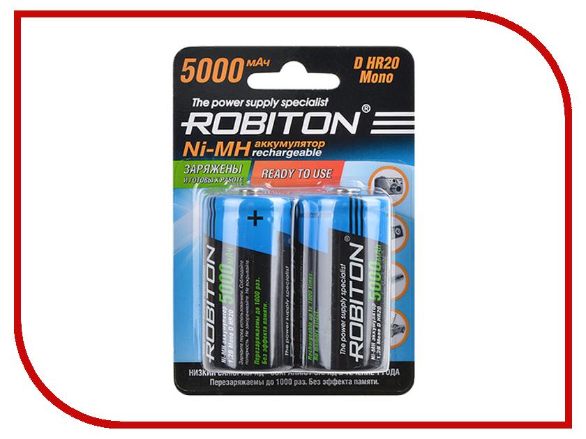Аккумулятор D - Robiton D/HR20 5000 mAh RTU5000MHD BL2 14223 (2 штуки)