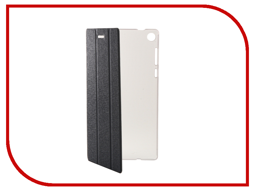 Аксессуар Чехол Lenovo Tab 3 730X 7.0 Cojess TransCover Blue
