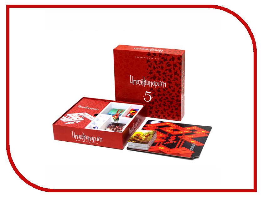 Настольная игра Stupid Casual Имаджинариум Юбилейный 52013 настольная игра stupid casual имаджинариум пандора 11741