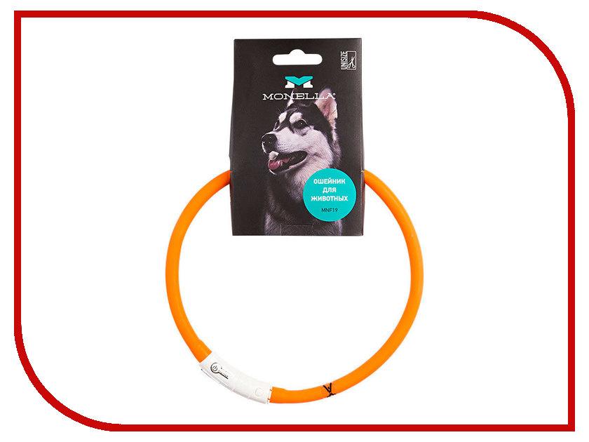 Ошейник Monella MNF19 Orange 60-0900
