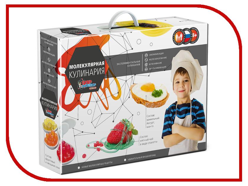 Набор для экспериментов QIDDYCOME Молекулярная кулинария X018