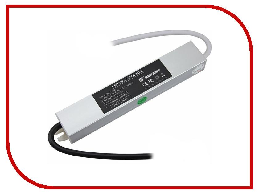 Блок питания Rexant 110-220V AC/12V DC 2А 24W IP67 200-024-2