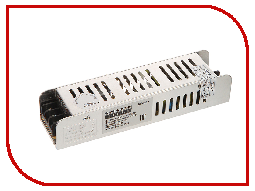 Блок питания Rexant 12V 60W IP23 200-060-4 нож rexant 12 4909