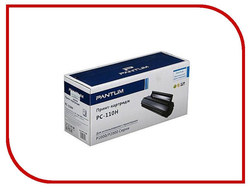 Картридж Pantum PC-110H Black для P2000/P2050 2300стр принтер pantum p2200