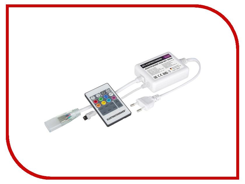 Контроллер Elektrostandard RGB 001 500W