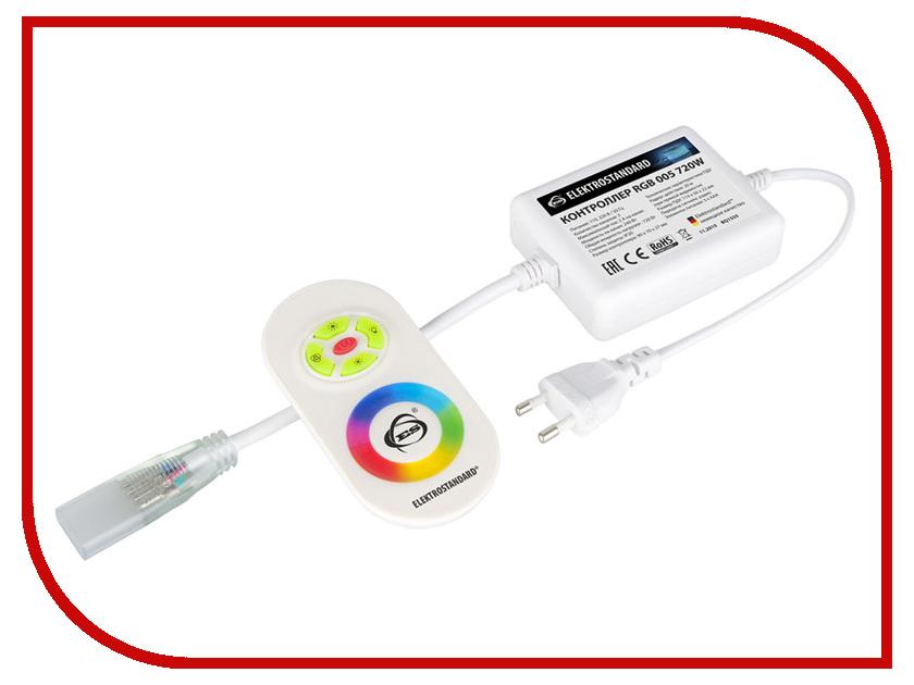 Контроллер Elektrostandard RGB 005 720W