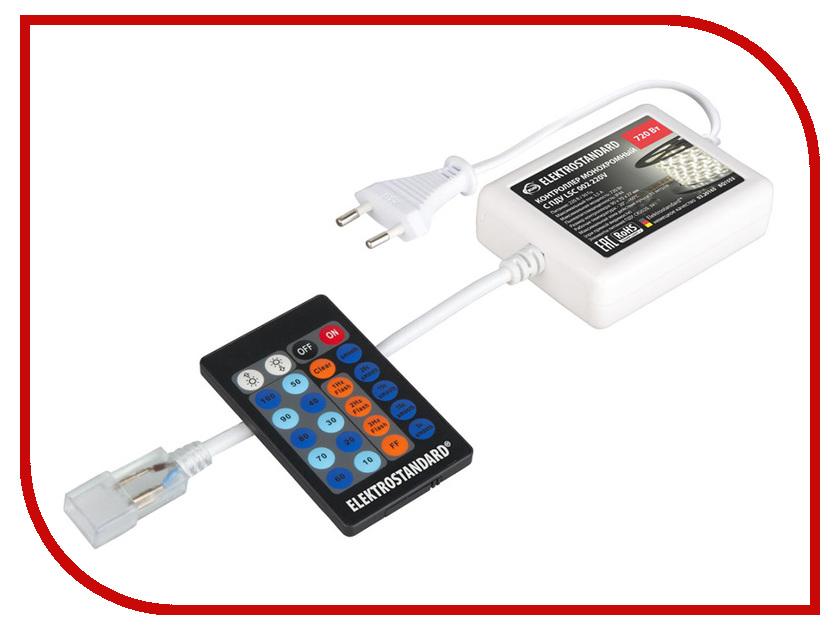 Контроллер Elektrostandard LSC 002 220V