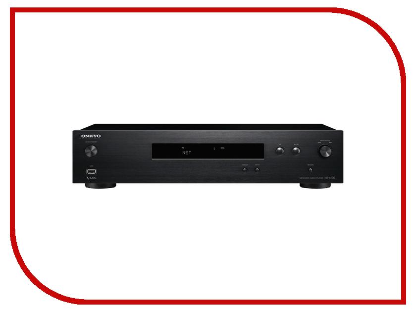 Сетевой аудио проигрыватель Onkyo NS-6130 Black предусилитель onkyo p 3000r black
