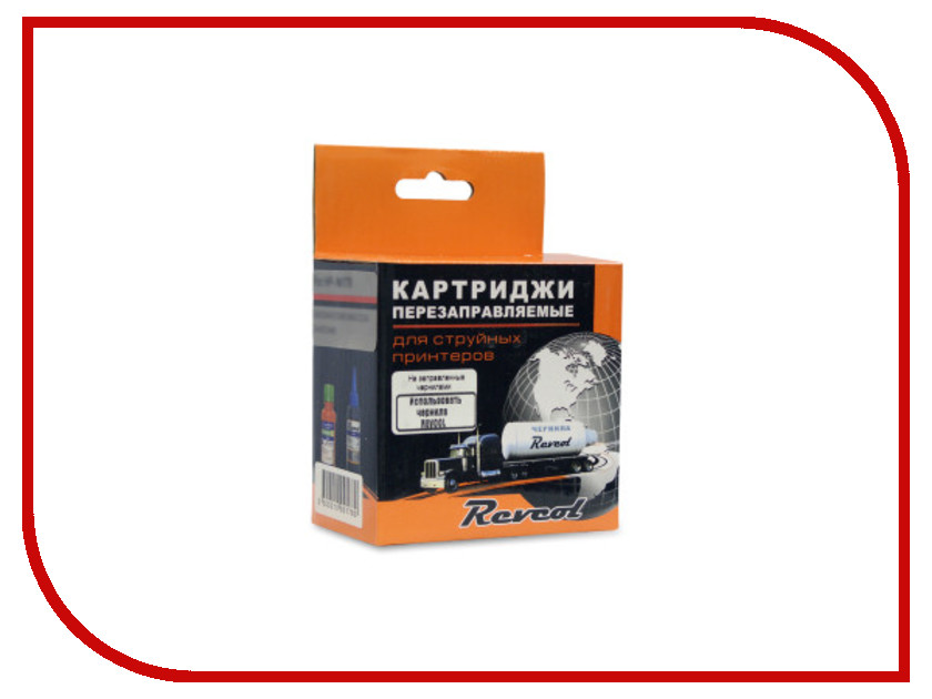 Картридж Revcol PGI-525/CLI-526 для Canon MG8150 pgi 570 cli 571 toner cartridge chip resetter ues for canon pgi570 cli571 pgi 570 cli 571 ink cartridge chip reset cheap price