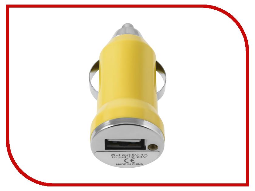 Зарядное устройство Oxion AC001 1A Yellow
