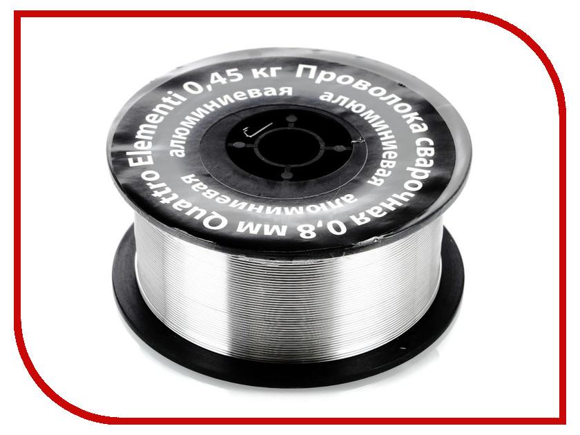Аксессуар Проволока сварочная Quattro Elementi алюминиевая 0.8mm 0.45kg 770-391 диск алмазный makita 230х22 2мм эконом d 41698