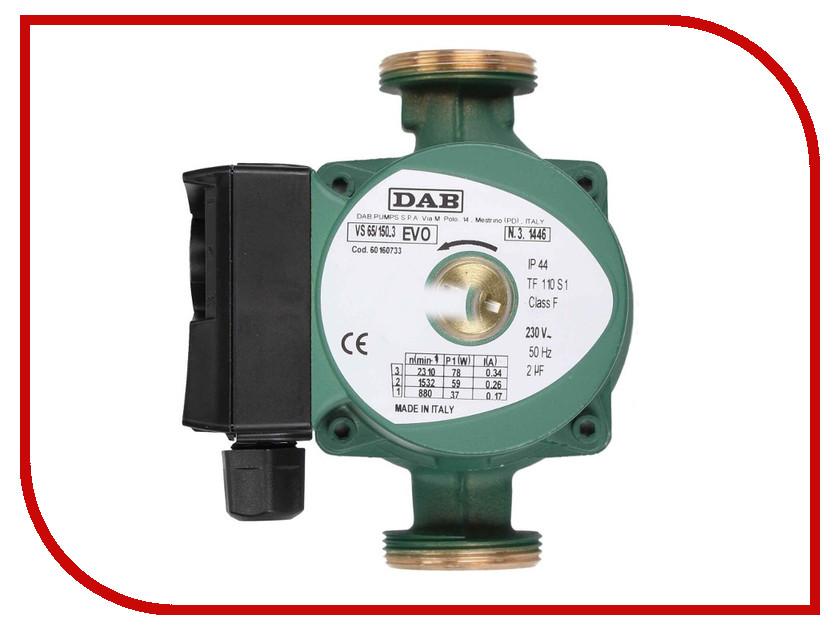 Насос DAB VS 65/150 M аксессуар baseus ip to double ip socket adapter l39 black call39 01