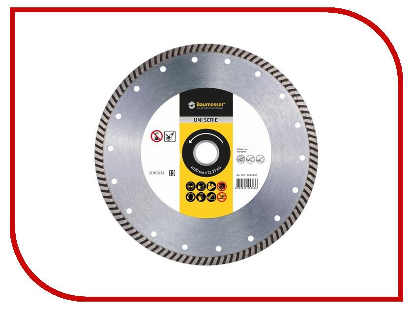Диск Baumesser Turbo Universal 125x1.8x22/23mm 90215129010